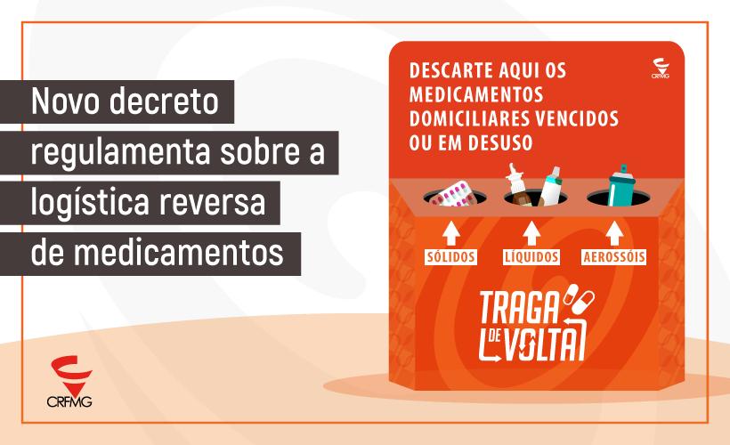Novo decreto institui o sistema de logística reversa de medicamentos domiciliares vencidos ou em desuso